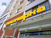 Магазин Иномарка