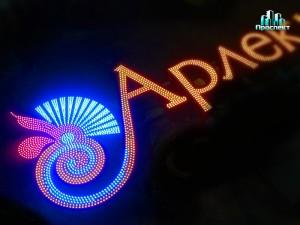 Светодиодная буква с анимацией