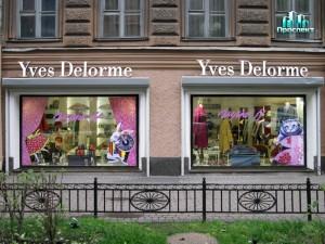 Закрытая подсветка вывески Yves Delorme