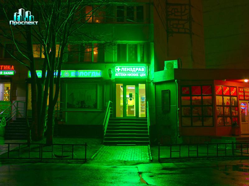 Объемные светодиодные буквы для Аптека Ленздрав и светодиодный крест