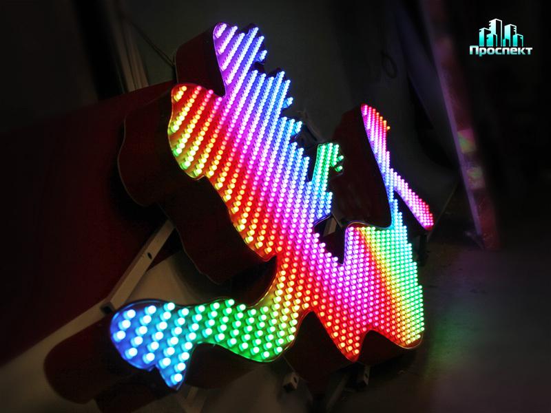 RGB технология. Буквы на RGB лампах. Все цвета радуги.
