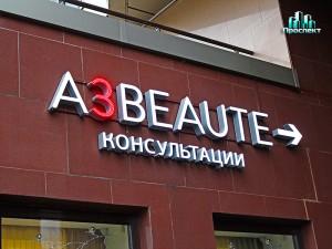 Атрибьют