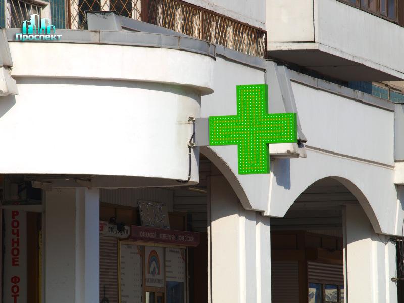 Аптека для бережливых крест-консоль