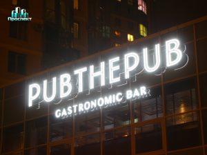 PUBTHEPUB Gastronomic bar