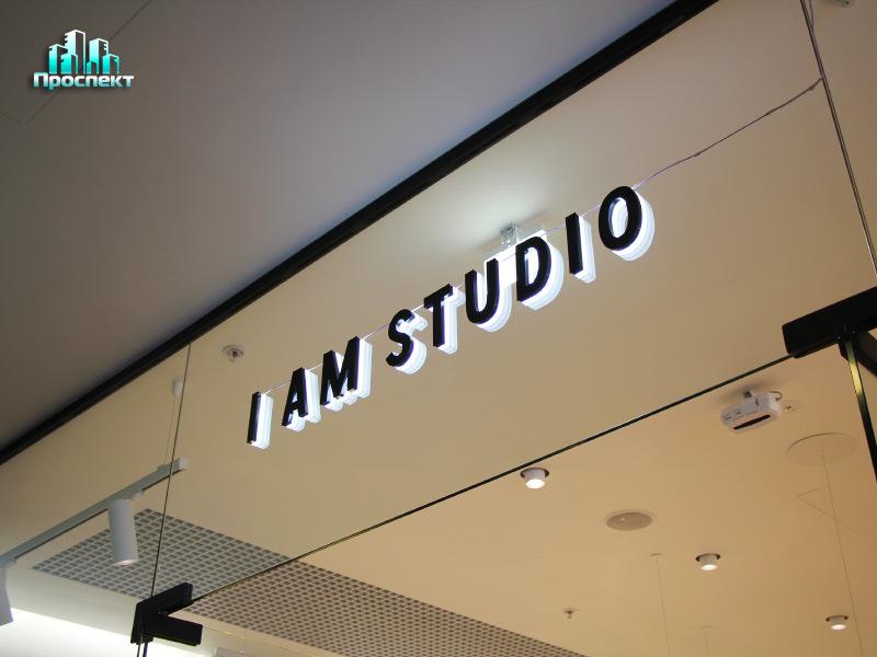 I am studio
