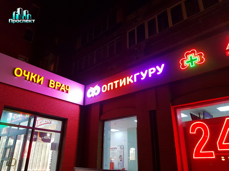 ЛекОптТорг и ОптикГуру