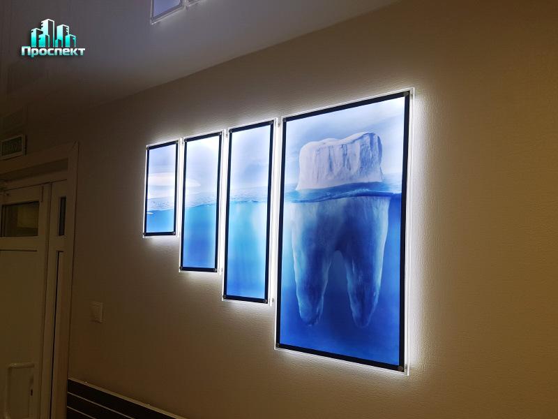 Стоматология Сафия картина