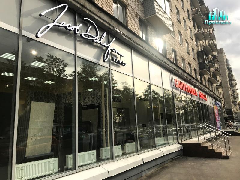 Jacob Delafon магазин