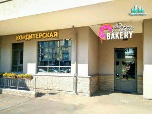 Piter Bakery