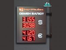 Консоль обмен валют Энергомашбанк