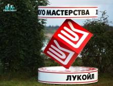 Стелла Лукойл
