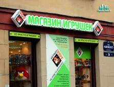 Контурные короба Магазин игрушек