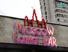 Moscow lounge bar