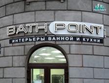 Bathpoint
