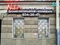 Архитектурное бюро Nika
